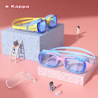 Kappa 卡帕 儿童泳镜男童女童高清防水防雾大框专业宝宝护目镜游泳眼镜
