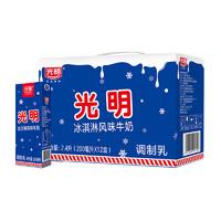 光明  冰淇淋风味牛奶饮料 200ml*12盒 +Totaste 迷你夹心饼干 香草味 328g