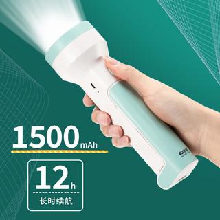 康铭 LED手电筒家用可充电强光超亮多功能小便携户外远射应急照明