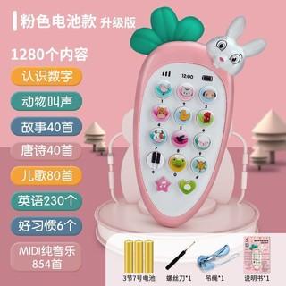 哦咯 儿童音乐手机玩具女男孩电话 婴儿小孩女孩仿真0-1岁宝宝
