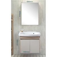 ARROW 箭牌卫浴 AEC6G3206-X7 北欧米色浴室柜 不含龙头 0.6m
