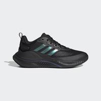 adidas 阿迪达斯 ALPHAMAGMA GV7917 中性跑鞋