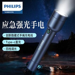 PHILIPS 飞利浦 手电筒 强光手电 Type-C充电 多功能家用便携小型 户外骑行应急灯SFL1236