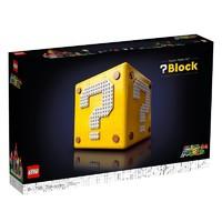 LEGO 乐高 71395 马里奥64问号砖块 创意百变系列积木拼搭玩具
