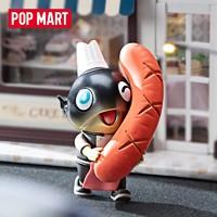 POP MART 泡泡玛特 特鲔鱼世界料理系列盲盒