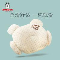 BoBDoG 巴布豆 婴儿定型枕防偏枕头透气纠正偏头型乳胶矫正0-1岁新生宝宝