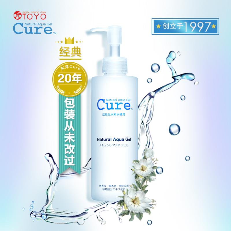 Cure cure日本cure活性化去角质凝胶敏感肌可用脸部清洁温和去角质250g