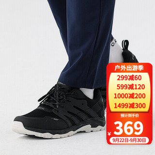TOREAD 探路者 徒步鞋男鞋20春夏季新款户外运动休闲Gore-Tex防水登山鞋TFAI81700 TFAI81700-G01X黑色 43