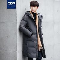 XDP 中长款羽绒服男士冬季连帽灰色 M