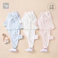 Family by GB 儿童秋衣秋裤套装