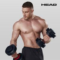 HEAD 海德 NT325C 哑铃套装 25磅