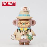 POP MART 泡泡玛特  精灵星球探险家-小猴考古学家大号手办