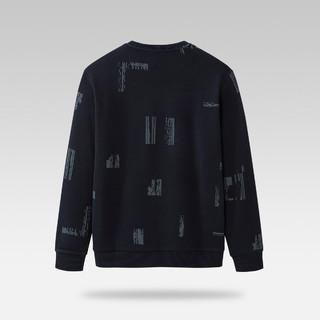 HLA 海澜之家 2021秋季新品男士精美提花圆领黑色卫衣长袖T恤
