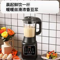 Joyoung 九阳 破壁机加热家用全自动豆浆机多功能免过滤养生料理机旗舰P123
