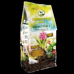 康宝禾营养土通用型绿植花卉盆栽室内外种植肥料有机花土