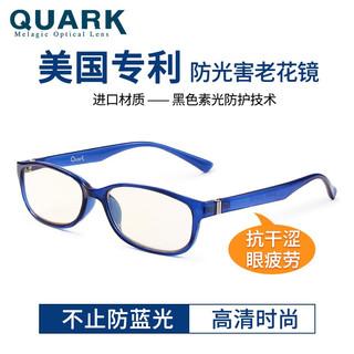 QUARK 夸克 防蓝光老花镜美国黑色素镜片男女通用时尚超轻高清老人劳阅读远视老化老光眼镜 深海蓝 200