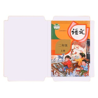 chanyi 创易 磨砂自粘款包书皮 中号16K 20张