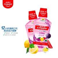 高露洁(Colgate)贝齿鲜果薄荷漱口水500ml×2预防蛀牙 口气清新无酒精温和不刺激