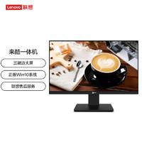Lecoo 23.8英寸台式一体机电脑(N5095、8GB、256GB)