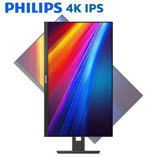 PHILIPS 飞利浦 279B1LR 27英寸 4K高清电脑显示器 IPS屏 HDR 升降旋转底座 内置音箱 Type-C接口