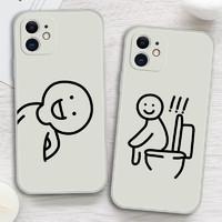 自由光 iPhone系列 手机壳