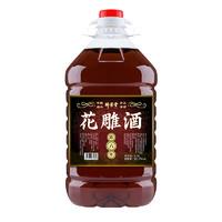 醉荣堂 花雕老酒 桶装5斤