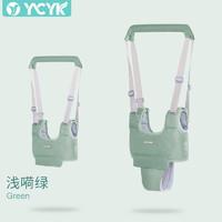 YCYK 婴儿学步带 浅嗬绿学步带
