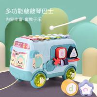 瀚卫  儿童玩具 敲敲琴音乐巴士车