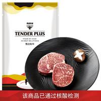 PLUS会员:Tender Plus 天谱乐食 澳洲和牛 日式原切牛排 200g