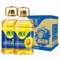 XIWANG 西王 葵花籽油 4L*2桶