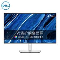 戴尔U2722D/DX 27英寸2K高清显示器苹果设计师绘图专用色域显示器
