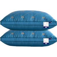 MR.SLEEP 觉先生 单边刺绣低枕 一对装