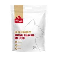 宠贵诺 纯豆腐猫砂 7L 1.5mm