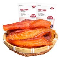 云食间 带皮 小香薯 250g