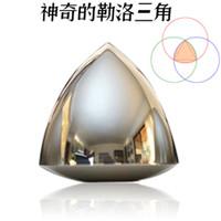 VFO勒洛三角五角形四面体桌面减压玩具欧拉经典爆款玩具神奇金属