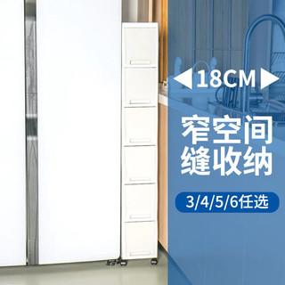 DR.STORAGE 收纳博士 夹缝置物架厨房冰箱18CM宽缝隙储物柜卫生间可移动收纳柜