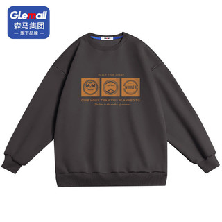 Glemall 哥来买 森马集团旗下品牌Glemall春秋季休闲卫衣潮流男长袖T恤宽松打底衫