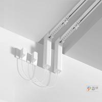 YOUPIN 小米有品 智能窗帘电机+3米内直轨+测量安装服务