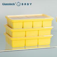 Glasslock baby Glasslockbaby宝宝辅食工具冰格硅胶模具婴儿储存分格保鲜冷冻盒