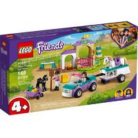 88VIP、有券的上:LEGO 乐高 好朋友系列 41441 小马训练场