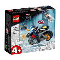 LEGO 乐高 Marvel漫威超级英雄系列 76189 美国队长大战九头蛇