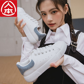 RENBEN 人本 小白鞋女学生韩版百搭运动跑鞋ins潮流休闲新学院风板鞋女
