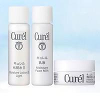 Curél 珂润 保湿化妆水 8ml+乳液 8ml+滋养乳霜 4g