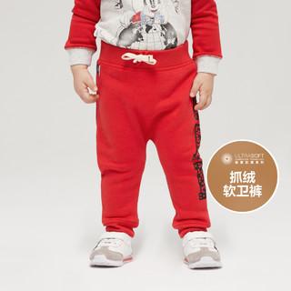 Gap 盖璞 婴儿碳素软磨抓绒红色运动裤秋季新款童装儿童束脚裤