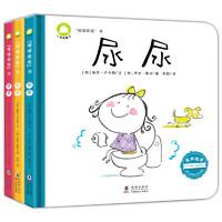 """京东PLUS会员:《""""嘘嘘嘭嘭""""书》(精装、套装共3册)"""