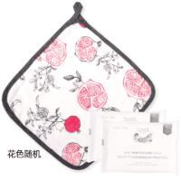 Nest Designs 竹棉四层纱布小方巾 保湿纸巾试用套装
