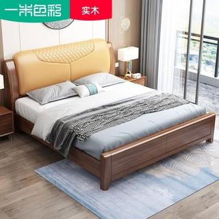 一米色彩 秦尚系列-床 实木床 胡桃木双人床软靠1.8米现代中式主卧床1.5米简约木质