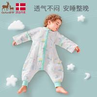 OUYUN 欧孕 婴儿纱布睡袋春秋薄款纯棉宝宝睡袋儿童夏季防踢被分腿四季