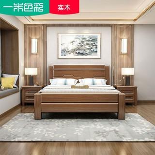 一米色彩 秦尚胡桃木系列 实木床现代中式胡桃木床现代简约全实木1.8米双人床主卧轻奢单人床小户型