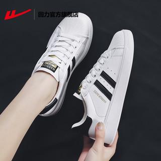 WARRIOR 回力 官方旗舰店小白鞋女2021年夏季新款贝壳头板鞋休闲鞋运动鞋子